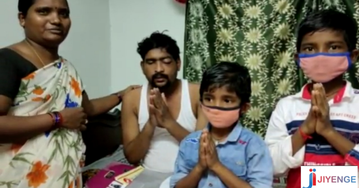Help and support anji babu to get cured from black fungus